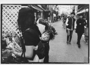 Tirage d'art Japon photo argentique